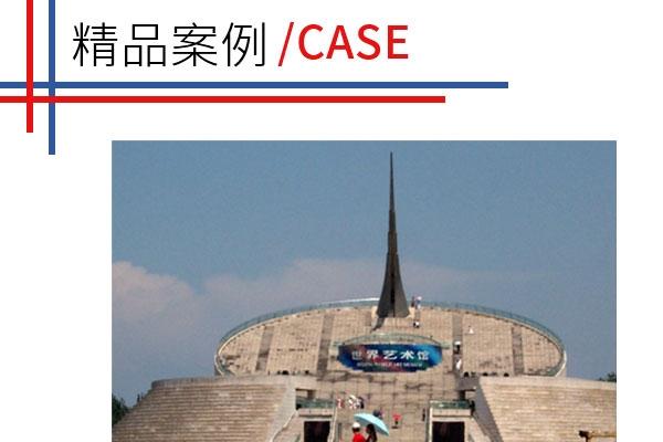 北京中华世纪坛,老中央电视台