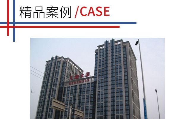 北京西客站综合楼