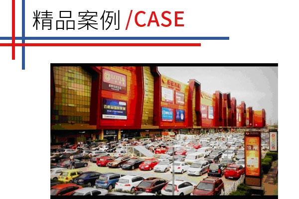 北京世纪金源购物中心